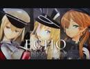 【MMD艦これ】ドイツ艦娘で『ECHO』PV ver.【カメラ配布】