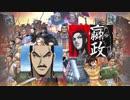 ❷皇帝たちの中国史 THE EMPERORS ~始皇帝その弐~  【世界史】【中国史】