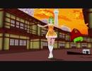 【MMD】トキヲ・ファンカ【GUMIさんに踊ってもらった】