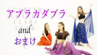 【Clarith】 アブラカダブラ + マーニャ