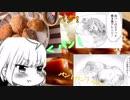 かわいい先輩と残業めしのパン2種とカリーなコロッケ【キルきるクッキング!?】