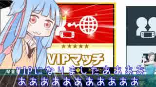 【スマブラSP】VIPwiifitトレーナー葵がさらに上を目指す#4【VOICELOID実況】