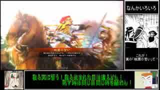 ラーメンマンの三国志大戦17 13洲戦「ネオ・桃園の誓いデッキ」