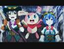 ぱすてるメモリーズ 第10話「さよなら、ねじウサ……」