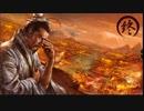 【ゆっくり実況】三国志曹操伝オンラインをプレイ 徐庶伝外伝その7(終)