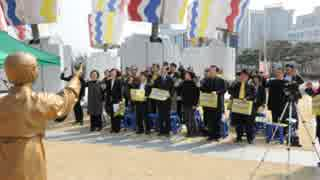 韓国・光州市議会「日本政府に慰安婦問題の謝罪と賠償求めるニダ!」日本政府は仕事しろや!!