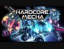 【スパロボ風アクションゲーム】HARDCORE MECHA ストーリーモード PV 第1弾先行公開!