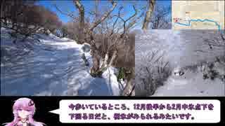 【RTA】ポケモンGO 御在所岳攻略 2:03:59