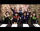 ファミ通presents WUGちゃんねる! さいたまスーパーアリーナ特別編【完全版】