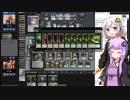 【MTG】紲星あかりBLACK ゼニスX 第8話【モダン】