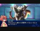 【クトゥルフ神話TRPG】「Your Captive」 part.Last