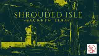 【お実況】拝啓。ぼくはカルト教団の長になりました【The Shrouded Isle】#0