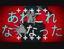 【ニューダンガンロンパV3】イナイイナイ依存症【手描き】