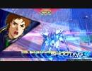【EXVS2】メガ粒子砲はどこまで届く…?【Ξガンダム視点】 パート1