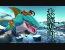 【MHXX】双剣狩猟日記 上位5対目【ゆっくり実況】