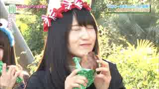 いっぱい食べる菅井様が好き