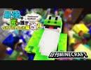 【日刊Minecraft】最強の匠は誰かスカイブロック編改!絶望的センス4人衆がカオス実況!#67【TheUnusualSkyBlock】