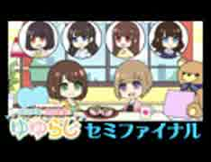 【第80回】RADIOアニメロミックス 内山夕