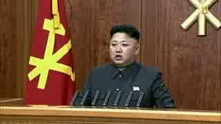 真相!北朝鮮のダークな国家秘密 前編