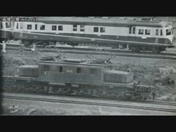 【 Let's go by a stray train 】 Locomotive EF13 made of wood and cement 【 Low level #01 】