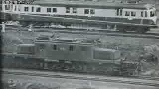 【迷列車で行こう】木とセメントで造った機関車EF13【低レベル編#01】