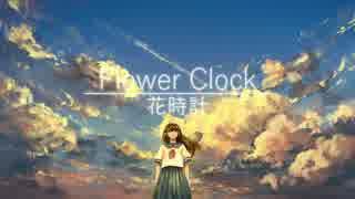 Flower Clock / 初音ミクDark MV