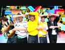 【k-pop】 투모로우바이투게더(TXT) - Blue Orangeade + 어느날 머리에서 뿔이 자랐다(CROWN) 뮤직뱅크 (MusicBank) 190308