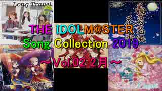THE IDOLM@STER Song Collection 2019 ~V