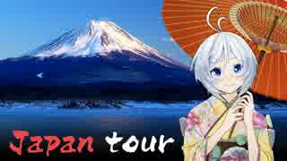 """""""Welcome to Japan"""" Sightseeing famous s"""