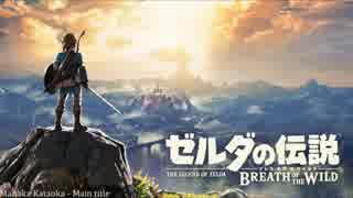 Manaka Kataoka - Main title
