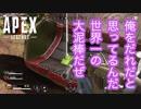 ♯7【FPS】開封するも中身なし!【Apex legends】