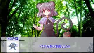 【ウタカゼ】まよい森感謝祭 その2【実卓リプレイ】