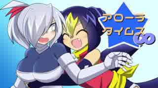【ポケモンUSM】アローラタイムス!∞‐Part5‐【ゆっくり実況】