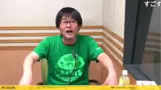 音泉祭り2019の感想を語る鷲崎健 2019.3.7