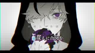 ヲズワルド/ニコカラ(off vocal)