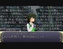 【卓m@s】リッチャンハ、GMデスヨ 1-3【SW2.5+α】