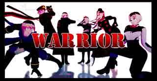 【APヘタリアMMD】Warrior【男女混合ルーシ】