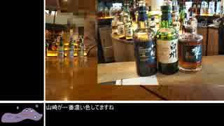 【RTA】ポエモンGO 天王山攻略00:40