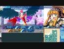 【世界樹の迷宮X】妄想力豊かな初見HEROIC実況プレイ_Part44