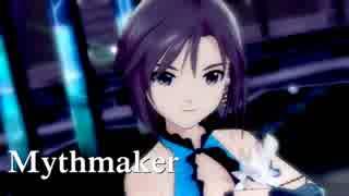Mythmaker×菊地真