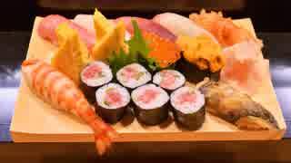 寿司職人が握るお任せ1.5人前〜How To Make Sushi〜