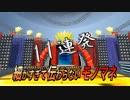 【オリジナル】細かすぎて伝わらないモノマネ【11連発】