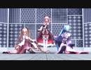 アイドル部スカートひらひら組にSCREAM踊ってもらいました【修正版】