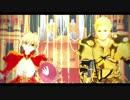 【Fate/MMD】弊デアで『喧嘩しようぜ』