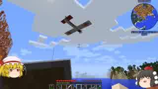 【Minecraft】 魔術と工業と村人と不思議