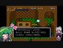 【ソウルブレイダー】ごり押しゲーマー東北ずん子のレトロゲーム攻略部 Part4【VOICEROID実況】