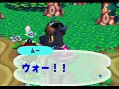 ◆どうぶつの森e+ 実況プレイ◆part118 thumbnail