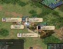 ドラゴンクエスト三国志Ⅸ Level62 これが私の武器よ!