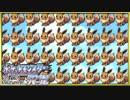 ポケモン全485匹集めるまで終われない旅 Part32【ダイパ】