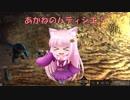 【Kenshi】あかねのパティシエ!  99品目
